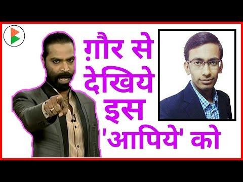 Abhishek Mishra ya Youtube ki rakhi sawant| Kabhi Narendra Modi Kabhi Arvind Kejriwal |Bharatwalaa|