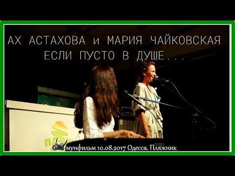 Видео Олюбви 2017 смотреть фильм онлайн