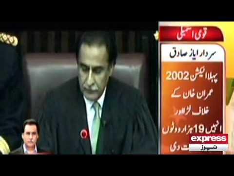 Express News | Sardar Ayaz Sadiq vs Shafqat Mehmood for speaker of National Assembly