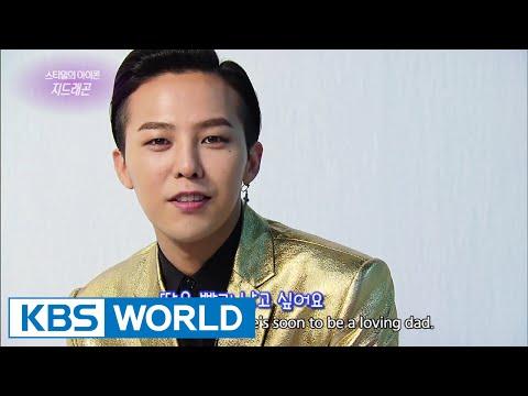 Entertainment Weekly | 연예가중계 - G-Dragon, Lee Seojin (2014.08.02)