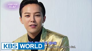 Video Entertainment Weekly | 연예가중계 - G-Dragon, Lee Seojin (2014.08.02) download MP3, 3GP, MP4, WEBM, AVI, FLV Juli 2018