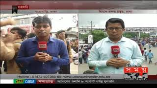 """SOMOY TV"" is the Most Reliable News Source and Leading 24/7 News B..."