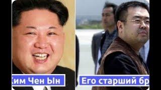 Ким Чен Ын и все все все: