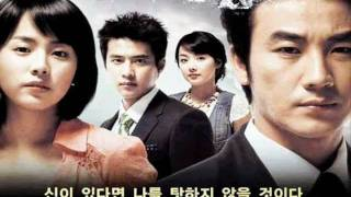 Resurrection (Korean Drama) - 08 Main Theme (Piano Solo ver.)