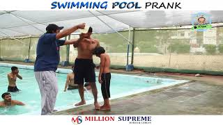 | Swimming Pool Prank | By Nadir Ali And Team In | P4 Pakao | 2018