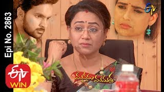 Manasu Mamata | 23rd March 2020 | Full Episode No 2863 | ETV Telugu