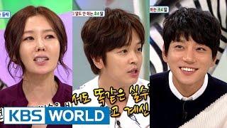 Hello Counselor - An Sunyoung, Kim Jeonghoon, Hwang Chiyeul [ENG/THA/2017.01.02]