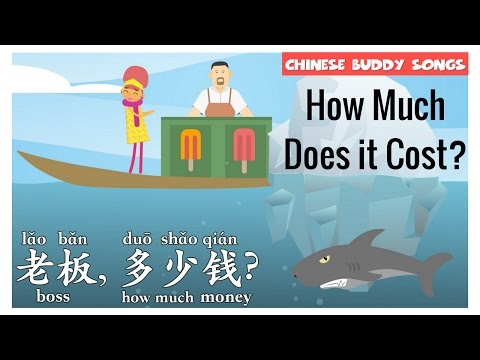 Learn Chinese | How Much Does it Cost? in Chinese - Easy Song