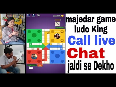 Hello Ludo - Live Online Chat On | Ludo Game Majedar Game Boys And Girls On Chat Call Chat