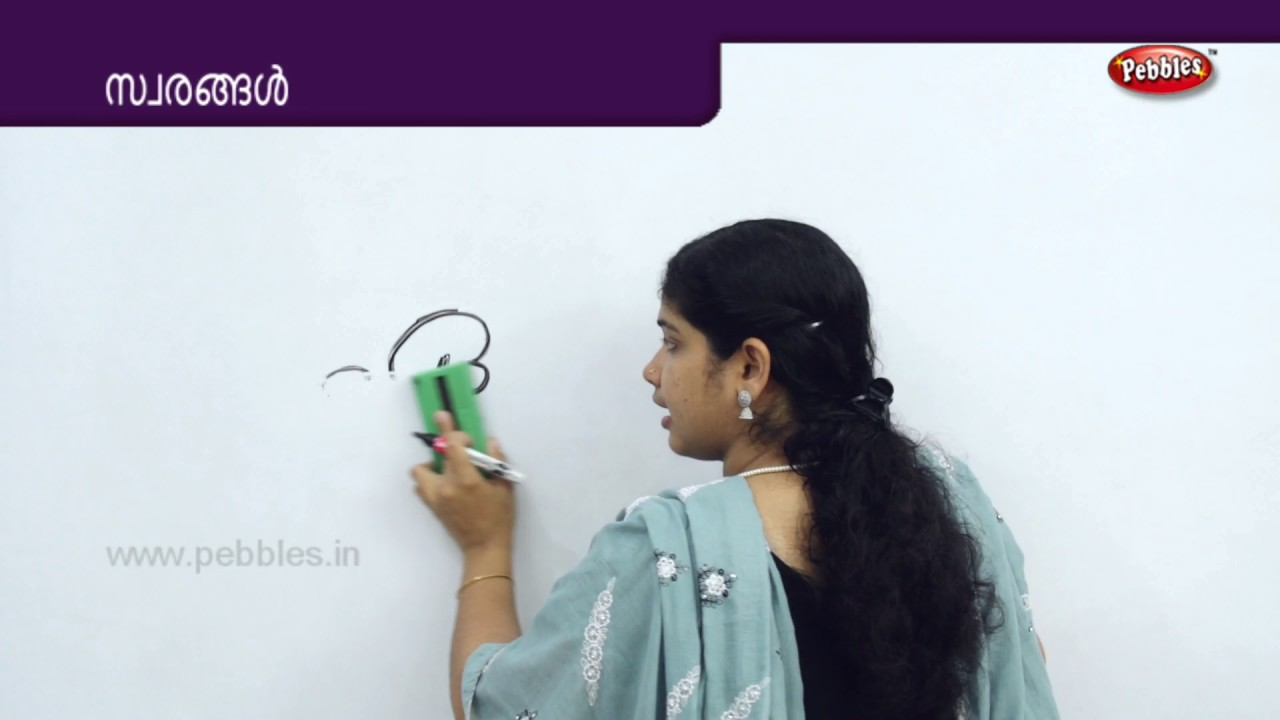 Writing Alphabets in Malayalam How to