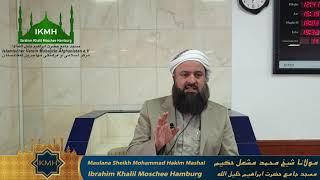 """Download lagu Maulana Sheikh Mohd. Hakim Mashal """"Die Verantwortung der Muslime gegenüber dem Islam"""" In Deutsch"""