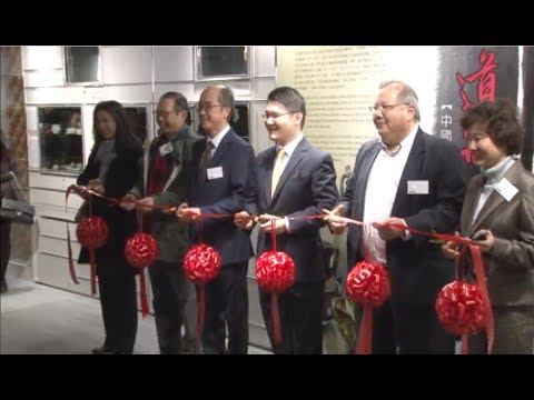 Splendor of the Past: The Spirit and Form of Ancient Chinese Ceramics Opening Ceremony