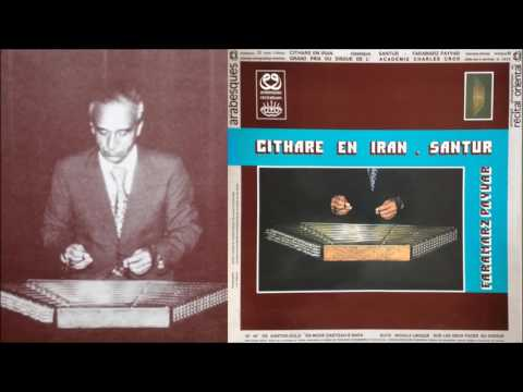 Cithare en Iran - Santur (Faramarz Payvar) (1984, vinyl)