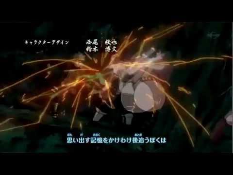 Naruto Shippuden Op 12  「Moshimo Daisuke  Full 」 Lyrics