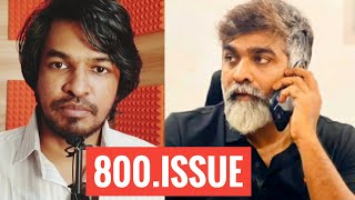 Vijay Sethupathi 800 Issue Explained | Tamil | Madan Gowri | MG
