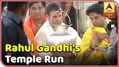 Ujjain: Congress Prez Rahul Gandhi Offers Prayers At Mahakaleshwar Temple | ABP News