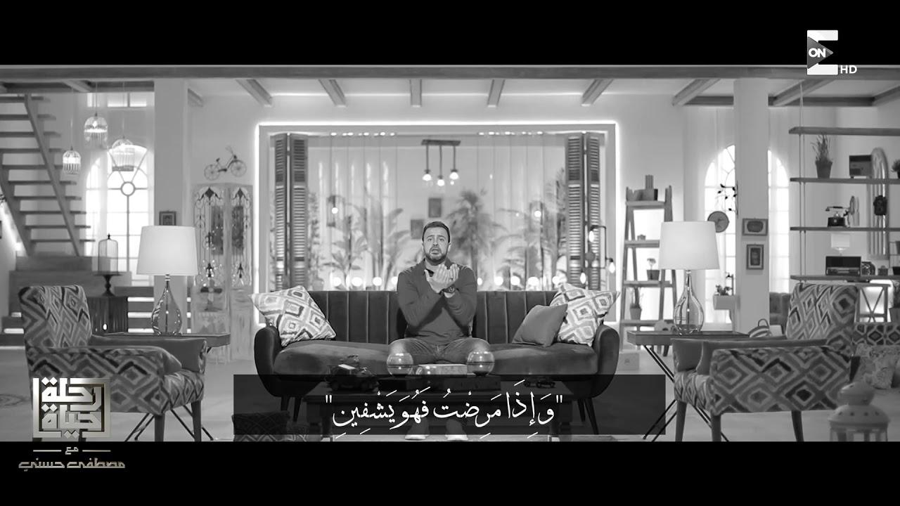 سر شفاء الأفكار المخيفة والوساوس اللي بتكسر في همتك! - مصطفى حسني