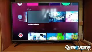 smart TV TCL L43P8MUS. Что принесло обновление. Ответы на вопросы