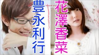 アニメ声優花澤香菜さんが中心にでているラジオを 扱っているチャンネルです。 日々更新いたしますのでよかったら チャンネル登録お願いしま...