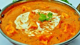 Paneer Lababdar | Indian Cottage Cheese Lababdar | Easy To Cook With Atul Kochhar