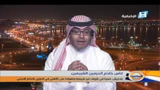 المنتصف.. حديث حسن عبدالقادر ومحمد الشيخ بعد لقاء القادسية والأهلي