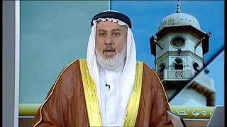 Al Hiwarul Mubashir - 1st May 2016