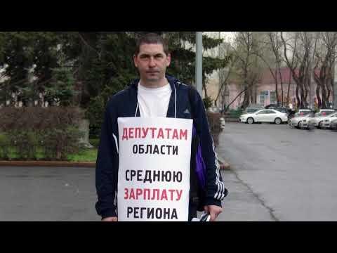 Часть тезисов предвыборной программы, Юрий Рябцев.