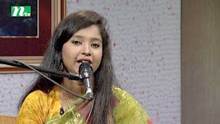 Aaj Sokaler Gaane (আজ সকালের গানে)   Episode 52   Musical Program