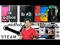 Nanis TechNews Episode 129: Samsung Galaxy J8 to Go on Sale ~ in Telugu ~ Tech-Logic