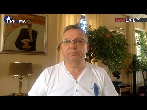 Економіка України досягне дна у III кварталі 2020 року: до чого готуватися українцям? - Савченко
