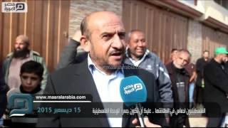 بالفيديو .. فلسطينيون يوصون حماس بالوحدة الوطنية