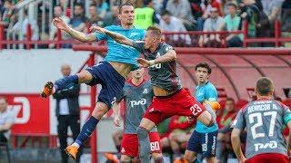 «Локомотив» — «Зенит»: полный обзор матча