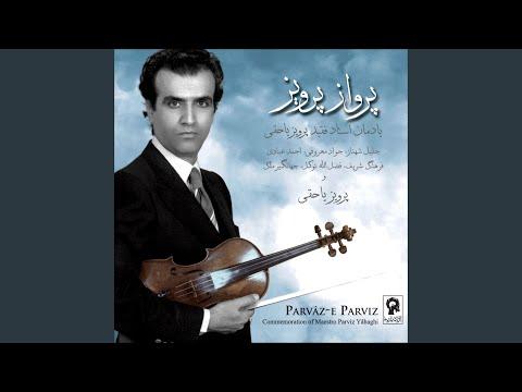 Afshari: Chahrmezrab