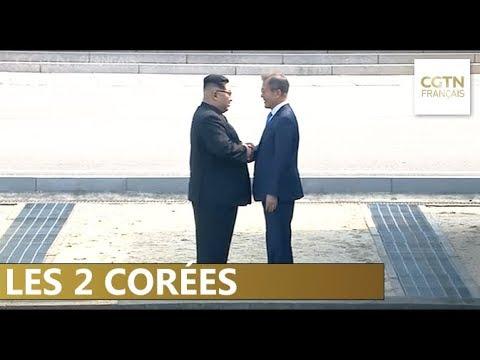 Rencontre des deux dirigeants au village de Panmunjom en Corée du Sud