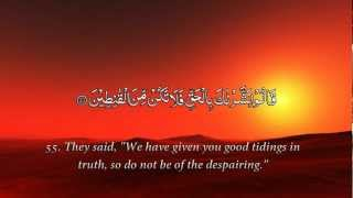 surah al hijr stoneland chapter 15 sheikh mishary al afasy سورة الحجر