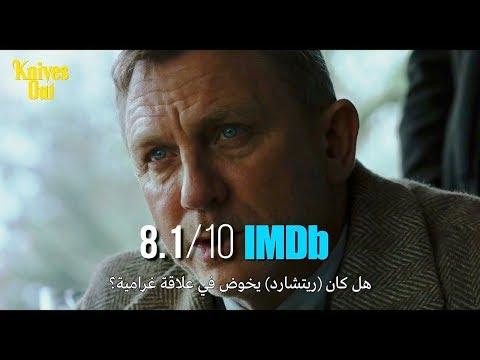 U.S Box Office | December 2 | البوكس أوفيس الأمريكي | 2 ديسمبر 2019