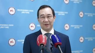 7 апреля 2020 | Брифинг по эпидемиологической ситуации в Якутии