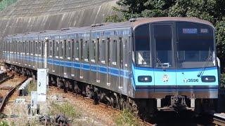 横浜市営地下鉄 3000S形 4次車 59編成 上永谷駅