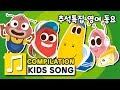 Download BABY SHARK and other songs | Larva KIDS nursery rhyme compilation | Best Songs | Full  MP3 song and Music Video