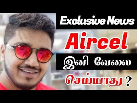 BREAKING NEWS Aircel நெட்ஒர்க் வேலை செய்யாது ? Aircel Network Stopped Problem - Wisdom Technical