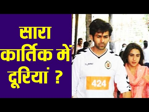 Sara Ali Khan & Kartik Aaryan to avoid public appearances together;Here's why | FilmiBeat Mp3