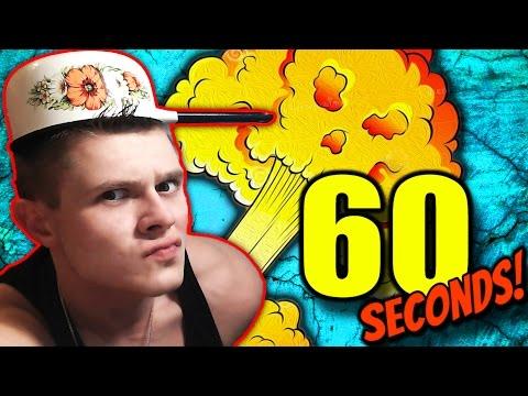 60 seconds - Выживание начинается  - Часть 1