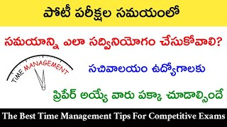 Download The Best Time Management Tips For All Competitive Exams|Grama Sachivalayam Jobs Tips|All The Best✍️ Mp3 and Videos