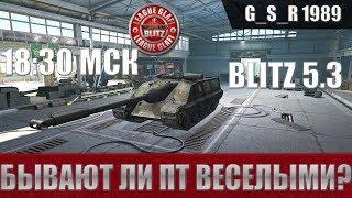 WoT Blitz - Бодрое рубилово на ПТ-САУ - World of Tanks Blitz (WoTB)