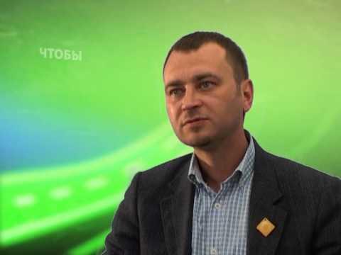 Неделя без ДТП. Александр Кудрявцев