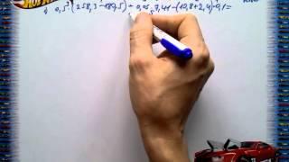 №1334 5 клас математика §31  Тарасенкова