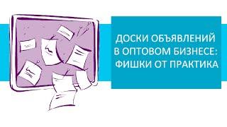 видео Выбор пиломатериала: критерии, советы и правила