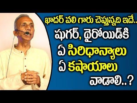 Prakruthivanam Prasad about Khader Vali Plan to Millets Healthy Life || SumanTV Organic Foods