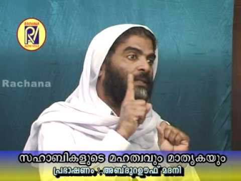 Abdul Rauf Madani Sahabikal 1 Mujahid KNM ISM Kerala