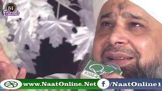Banda milne ko qareeb e Muhammad Owais Raza Qadri  30 March 2017  HD New  Mehfil E Naat  At  76 GB F